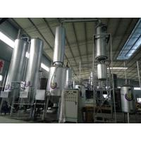 Quality distillation machine for used car motor engine oil recycling/ engine oil distillation system wholesale