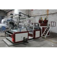 Quality Professional Stretch Film Machine High Speed 6000×2600×2600mm wholesale