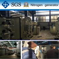 Quality 99.9995% High Purity Nitrogen Generation Unit With SGS / CCS Approved wholesale
