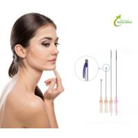 Quality Korean Beauty Face lift Products With Long Lasting Effect wholesale