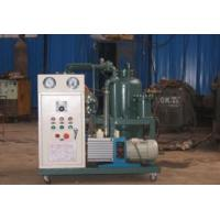 China High Efficient Vacuum Oil Purifier on sale