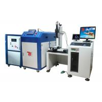 Quality Fiber Optic Automated Welding Equipment For Stainless Steel Pipe wholesale