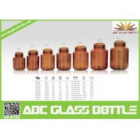 Quality Brown Wide Mouth Glass Bottle Pill Use wholesale