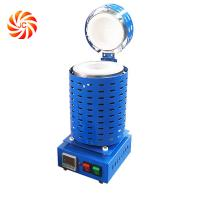 China JC 1-4kg Electrical Small Mini Gold Melting Machine for Sale on sale