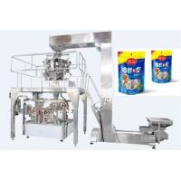 Quality Fully Automated Food Packaging Machine Rotary Premade / Doypack Packaging Machine wholesale