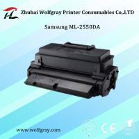 China Compatible for Samsung 1650 toner cartridge on sale