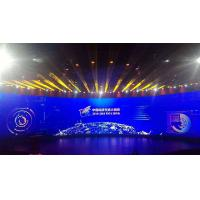 China High Resolution Indoor Full Color LED Display P3 Commercial Media Video Walls on sale
