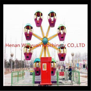 China amusement park outdoor ferris wheel for sale on sale
