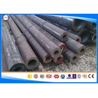 Quality Hot Worked Mill Certificate Carbon Steel Tube With Black Surface 080A20 wholesale