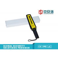 Quality Hand Held Metal Detector Wand wholesale