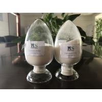 Quality Joint Care Ingredient Chondroitin Sodium Sulfate Extracted From Bovine Chondroitin wholesale