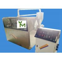 Quality 380V Stainless Steel Spice Pulverizer Machine Overload Protection For Recycling wholesale