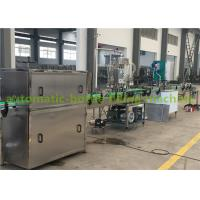 China Linear Type Pet Aluminum Juice Can Filling And Sealing Machine For Beverage Plant on sale