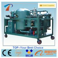 Quality Advanced Type Insulating Oil Regeneration Purifier,Oil Renew and get the new oil wholesale