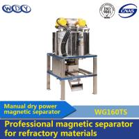 Quality Drum Magnet Self Cleaning Magnetic Separator Machine In Foshan wholesale
