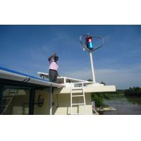 Quality OEM House Rooftop Maglev Vertical Axis Wind Turbine 1000W 3000W wholesale