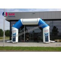 Quality Blue Inflatable Entrance Arch For Rent Philippines , Inflatable Party Rentals wholesale