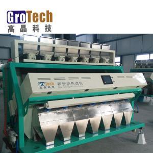 China buckwheat Optical Sorting Machine on sale