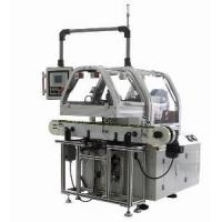 Cheap Rotor Slot Insulation Paper Auto-Inserting Machine (UIP-100) for sale