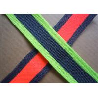 Quality Polyester Woven Jacquard Ribbon wholesale