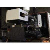 Quality High Effciency Hydraulic Plastic Injection Molding Machines With Servo Motor wholesale