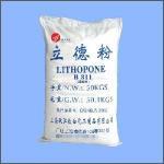 Quality Uses Lithopone (B311) wholesale