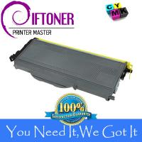 China Compatible Brother TN450 (TN-450) High Capacity Black Laser Toner Cartridge on sale