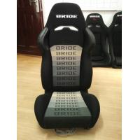 Quality Personalized Auto Racing Seats , Lightweight Bucket Seats Multi Colors wholesale