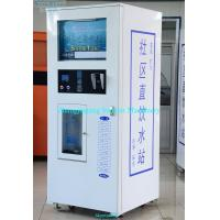 Quality Very popular park water vending machine IC card coin paper money to get pure drinking wate wholesale