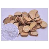 Quality Glabridin Licorice Root Plant Extract Powder 40% HPLC For Cosmetic Industry wholesale
