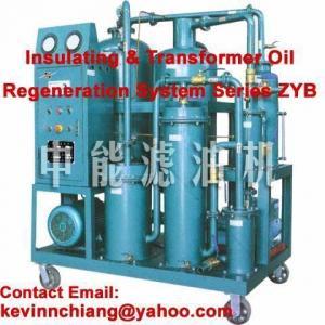 Quality Oil Purifier, Transformer Oil Purifier wholesale