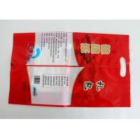 Quality Plastic Red Gift Custom Food Packaging Bags , BOPP Heat Seal Food Bags for sale