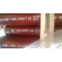 Quality Cast Iron SML Sewage Pipe /EN877/DIN19522 Iron Pipe wholesale