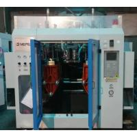 Quality Double Station HDPE Blow Molding Machine High Efficiency Adjustable Die Head For Bottle wholesale