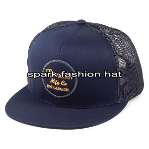 Quality Blue flat peak trucker mesh snapback hat wholesale