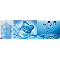 Quality Full Automatic 5 Gallon Water Filling Machine 80bphbph - 1200bph wholesale