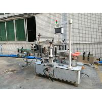 Buy cheap High Speed Wrap Around Labelling Machine For Oval Bottle 220V from wholesalers