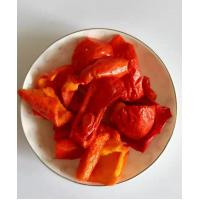 Buy cheap high proteinorganic healthy Freeze-dried raw chili foods vegetables pepper from wholesalers