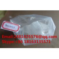 Quality Raw Steroid Powders Anastrozole Arimidex CAS 120511-73-1 For Muscle Growth wholesale