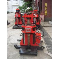 Cheap GXY-1 Portable Skid Mounted Drilling Rig For Survey Solid Mineral Deposit for sale