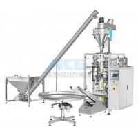 Quality Automatic Bagging And Packing Machine For Fresh Milk & Liquid Shampoo Packaging Machine wholesale