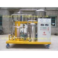 China Stainless Steel Lube oil/ Hydraulic oil filtration machine TYA-100 on sale