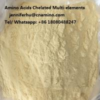 Quality Compound Amino Acids Chelate Organic Phosphorus Organic Fertilizer wholesale