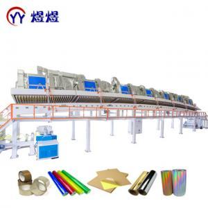 Quality Plastic Film Adhesive 1300mm BOPP Tape Coating Machine wholesale