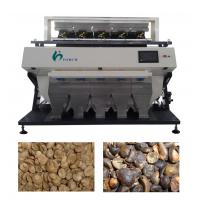 China High Efficient Coffee Bean Color Sorter Machine With 0.025MM² Resolution on sale