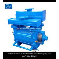 China 2BE1 Liquid Ring Vacuum Pump with CE Certificate for Paper, Mining, Chemical, power plant on sale