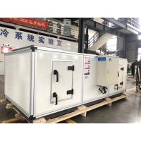 China Commercial Mask Factory Industrial Central Air Conditioners CE Certification on sale