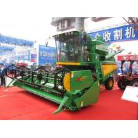 China COMBINE HARVESTER on sale