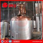 Quality Custom Ethanol Distillation Column , Steam Distillation Apparatus wholesale