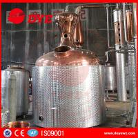 Quality Used 3500L stainless steel commercial distilling equipment for sale China wholesale